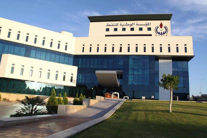 Sede della  National oil corporation (Libyan Express)