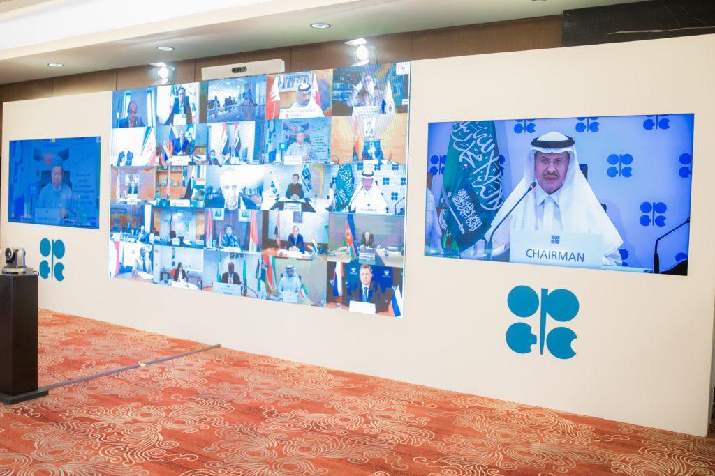 Una fase della teleconferenza del 9 aprile tra i paesi OPEC e non OPEC. (Foto da: Spa Saudi Press Agency)  OPEC+ G20 tagli greggio  OPEC+ G20 tagli greggio  OPEC+ G20 tagli greggio