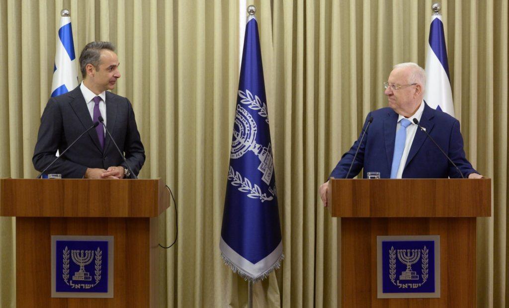 Il Premier greco Kyriakos Mitsotakis e il Presidente israeliano Reuven Rivlin. (Foto di Mark Neiman - Israel Government Press Office GPO)  Energia Mediterraneo  Energia Mediterraneo  Energia Mediterraneo