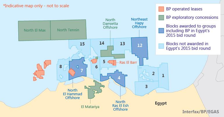 Mappa dei blocchi nell'offshore egiziano. In particolare il blocco 7 è il North El Hammad, dove è avvenuta con successo la prima perforazione da parte di Eni. (Immagine da: Interfax/BP/EGAS)