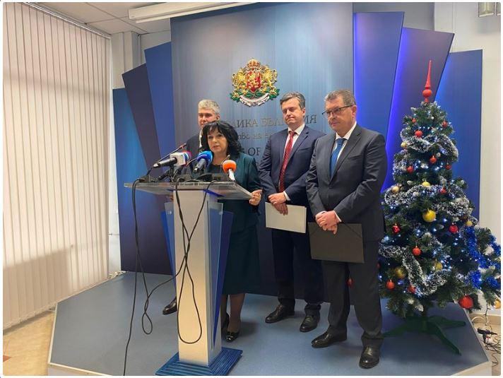 Il ministro dell'Energia bulgaro, Temenuzhka Petkova, annuncia l'accordo tra le società Gazprom Export e Bulgargaz. (Foto da: Ministero dell'Energia bulgaro)