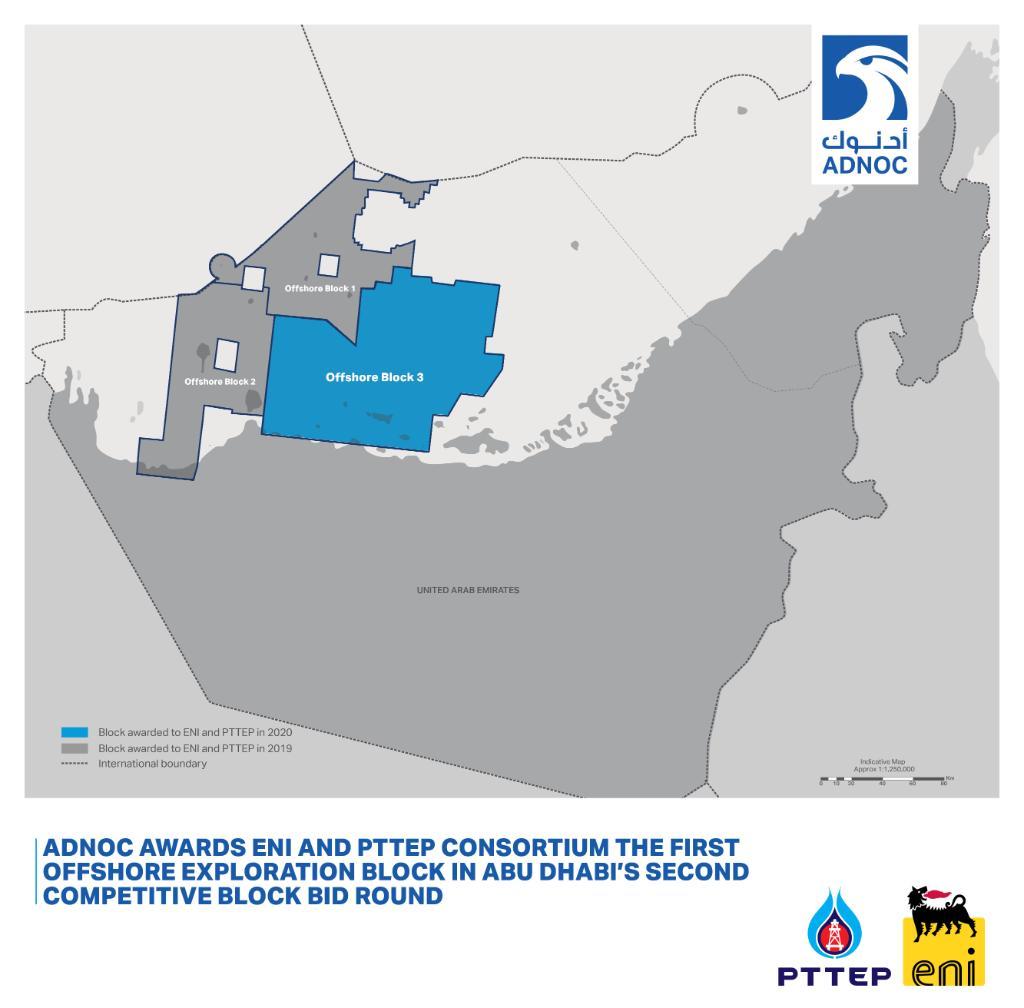 Il Blocco esplorativo 3 è situato nell'offshore nordoccidentale dell'Emirato di Abu Dhabi. (Immagine da account Twitter di ADNOC)