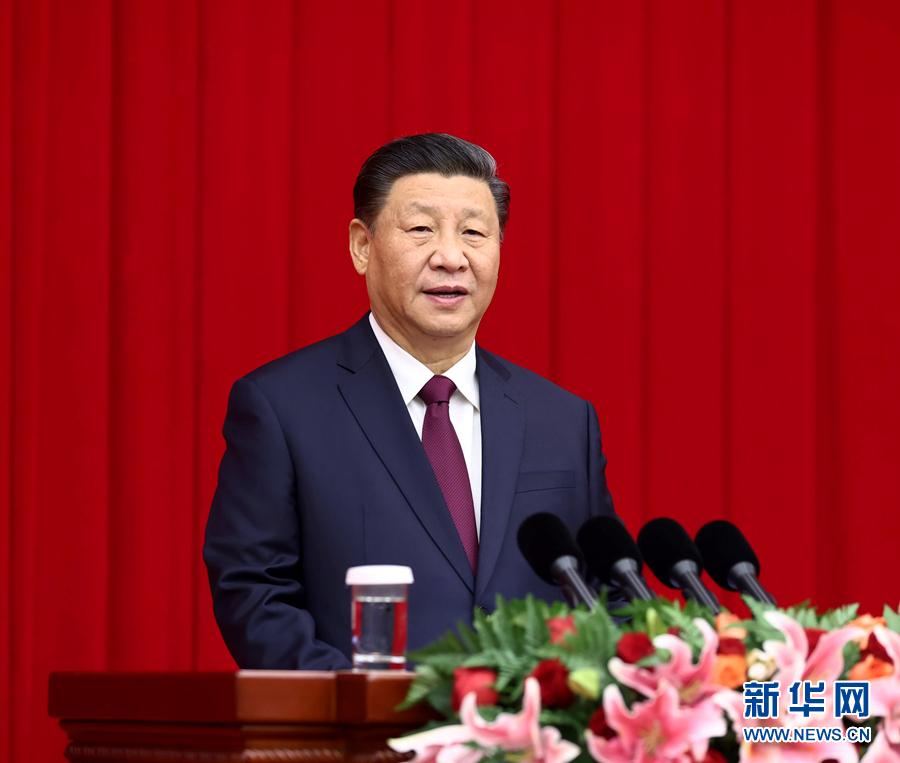 La Cyberspace Administration China è nata nel 2014 per volere di Xi Jinping (Foto: Cyber Admnistration China)  Cina controllo informazione censura  Cina controllo informazione censura