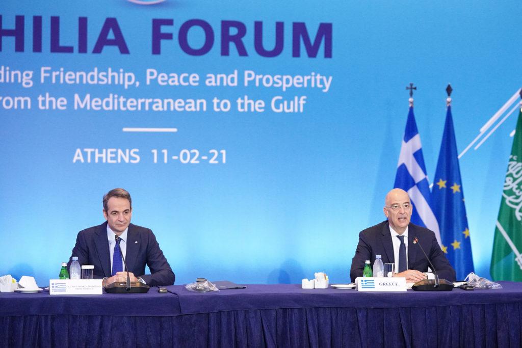 Foto da account Twitter Ministero degli Esteri greco.